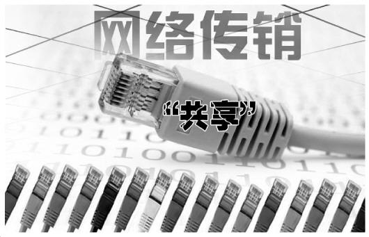 """涉案金额102亿余元 """"鑫圆系""""特大网络传销案告破"""